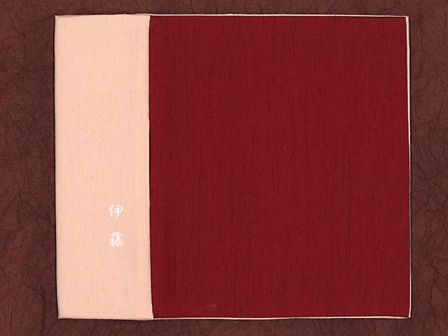 紬刺繍 金封ふくさ 桜