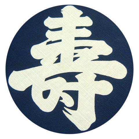 綿シャンタン紋付風呂敷 寿