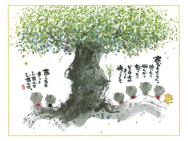 御木幽石(みきゆうせき)のF6色紙シリーズ YMS-42
