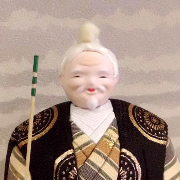 高砂人形 木目込 相生の松 芳俊作