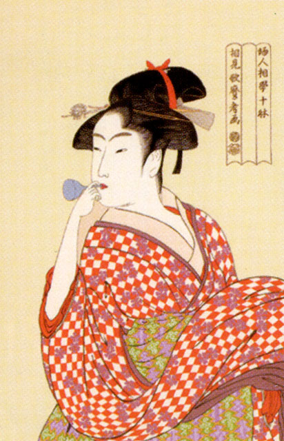 喜多川歌麿 ビードロを吹く娘