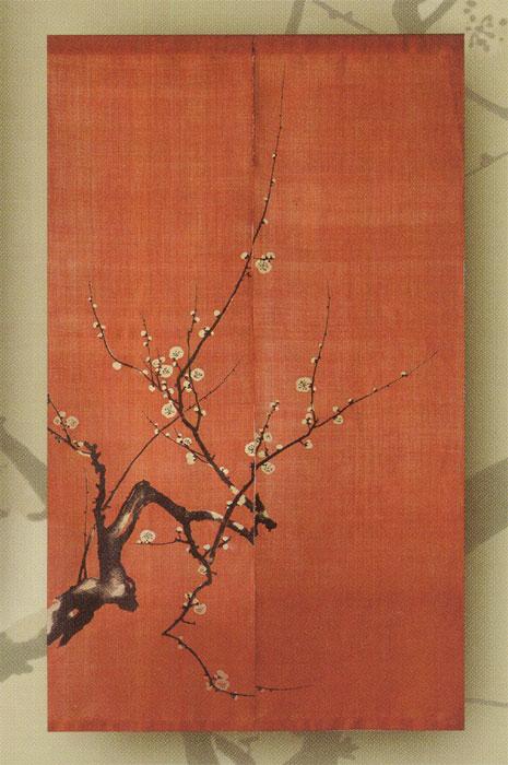 漆染め 麻のれん 梅