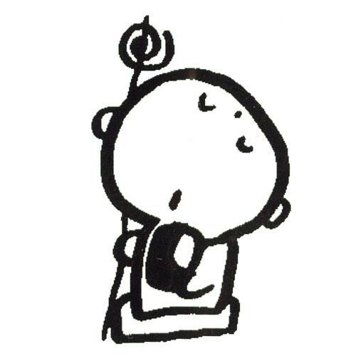 御木幽石(みきゆうせき) ポチ袋