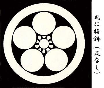 丸に梅鉢(足なし)