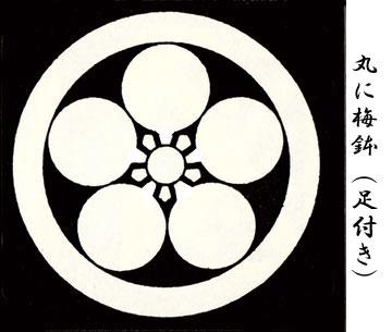 丸に梅鉢(足付)