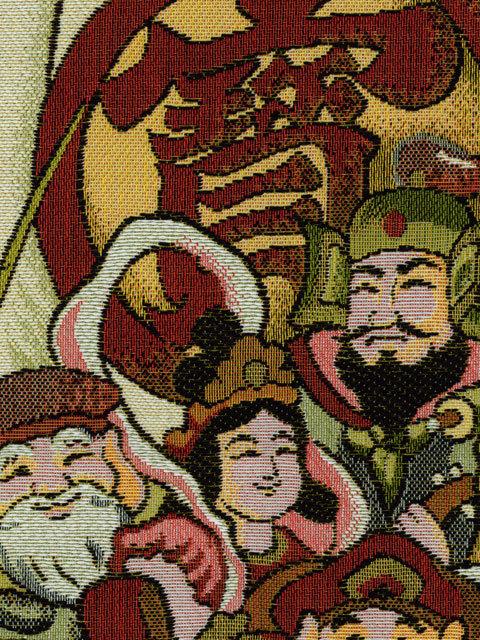 ゴブラン織 七福神宝船