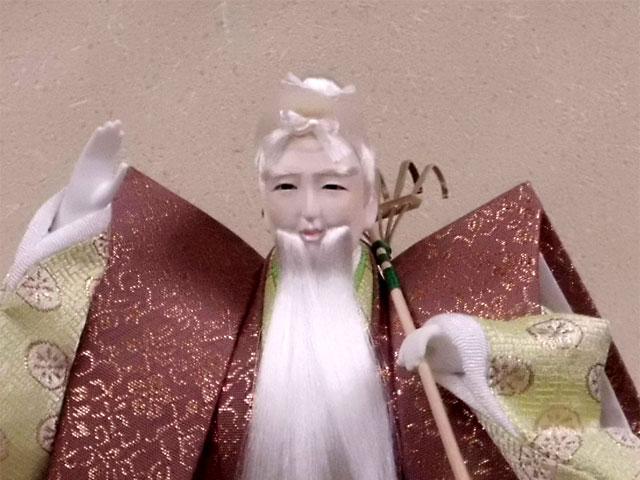 高砂人形 千寿ー小