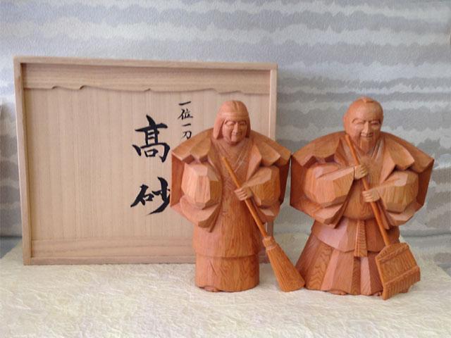 高砂人形 一位一刀彫 七寸 達司作
