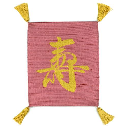 正絹紬綴れ ローズ
